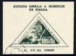 ROMANIA 1945 Engineers' Congress Block Used.  Michel 30 - Blocks & Sheetlets