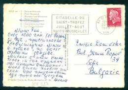 114517  MAP , FLAMME SAINT TROPEZ  NUITS MUSICALES  1969  - Marianne Of Cheffer - France Frankreich Francia POSTCARD - 1967-70 Marianne De Cheffer