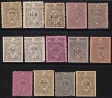 El Salvador, 1916/1918, Beautiful Municipal Stamps, Never Hinged - El Salvador