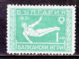 Bulgaria 237.    *  SPORTS  GYMNAST - 1909-45 Kingdom