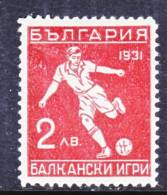 Bulgaria 238    *  SPORTS  SOCCER - 1909-45 Kingdom
