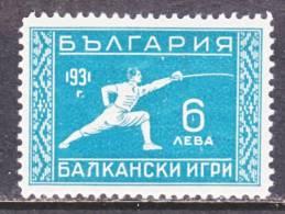 Bulgaria 240    *  SPORTS  FENCING - 1909-45 Kingdom