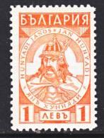Bulgaria 281    * - 1909-45 Kingdom