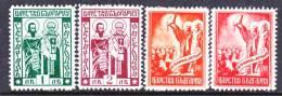 Bulgaria 304+    * - 1909-45 Kingdom