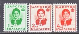 Bulgaria 310-12    * - 1909-45 Kingdom