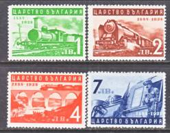 Bulgaria 346-9    *  TRAINS - 1909-45 Kingdom