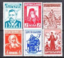 Bulgaria 378-83    * - 1909-45 Kingdom