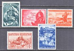 Bulgaria 392-6    * - 1909-45 Kingdom