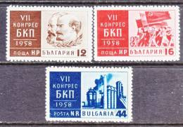 Bulgaria 1010-12    * - 1945-59 People's Republic