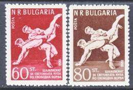 Bulgaria 1013-14    *  WRESTLING  CHAMPIONSHIPS - 1945-59 People's Republic