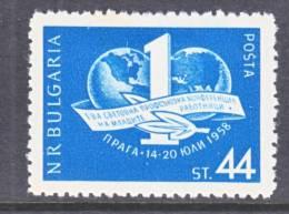 Bulgaria 1016    *  WTU - 1945-59 People's Republic