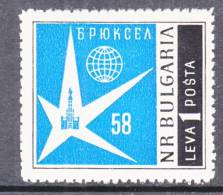 Bulgaria 1029    *  BRUSSELS  EXPO. - 1945-59 People's Republic