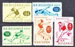 Bulgaria 1030-4    *  BALKAN  GAMES  SPORTS - 1945-59 People's Republic