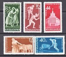 Bulgaria 1036-40    *  FARMING - 1945-59 People's Republic