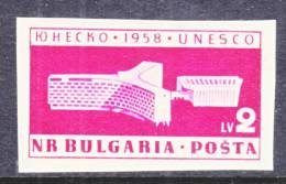 Bulgaria 1040a  Imperf.    * - 1945-59 People's Republic