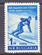 Bulgaria 1042   *  WINTER SKIING - 1945-59 People's Republic