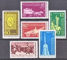 Bulgaria 1044-49   *  STAMPS ON STAMPS  POSTAL UNION - 1945-59 People's Republic
