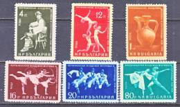 Bulgaria 1056-61   *  YOUTH  FESTIVAL - 1945-59 People's Republic