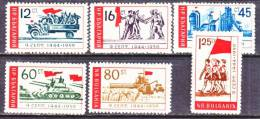 Bulgaria 1062-7   * - 1945-59 People's Republic