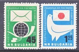 Bulgaria 1070-1   *  LETTER WRITING WEEK - 1945-59 People's Republic