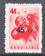 Bulgaria 1072   *  TOMATOES - 1945-59 People's Republic