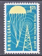 Bulgaria 1076   *  PARACHUTE - 1945-59 People's Republic