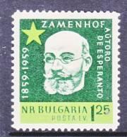 Bulgaria 1092   *  ESPERANTO - 1945-59 People's Republic