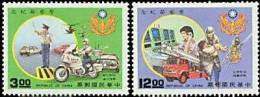 Taiwan 1988 Police Day Stamps Motorbike Motorcycle Fire Engine Pumper Helicopter Cruise Car - 1945-... República De China