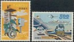 1967 Communications Stamps Motorbike Motorcycle Plane Train Bus Postman Ship Post - Correo Postal
