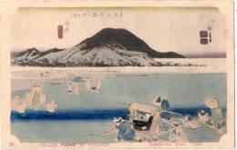 CPA -Tokaido FUCHU By Hiroshige Illustrateur Avant 1904 JAPON Unused Dos Simple - Autres Illustrateurs