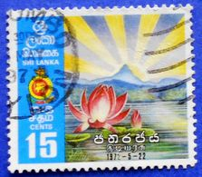 SRI LANKA (CEYLON) INAUGURATION 15 C 1972 - USED - Sri Lanka (Ceylan) (1948-...)