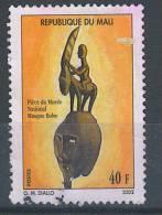VEND TIMBRE DU MALI N° 2596I , COTE : ?, !!!! (c) - Mali (1959-...)