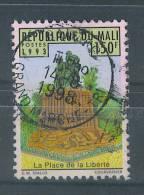 VEND TIMBRE DU MALI N° 1184 , COTE : ?, !!!! (b) - Mali (1959-...)