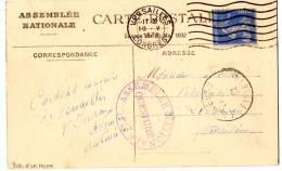 Semeuse N° 237-Flamme_Versailles Congres (10/05/1932)-Assemblée Nationale_Questure_Lesneven - Marcophilie (Lettres)