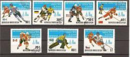 Mongolia - Serie Completa Usata: Campionati Del Mondo Di Hockey Su Ghiaccio A Mosca 1979 - Hockey (su Ghiaccio)