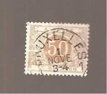 -1647 A - Nr Tx 8 - Postage Due