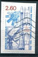 France 1982 - YT 2213 (o) Sur Fragment - Gebraucht