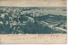 LIBAN - Souvenir De BEYROUTH - Liban