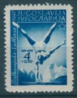 Yugoslavia Republic, Sport 1947 Mi#526, Mint Never Hinged - 1945-1992 Socialistische Federale Republiek Joegoslavië