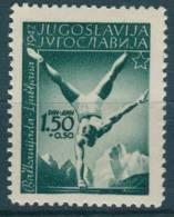 Yugoslavia Republic, Sport 1947 Mi#524, Mint Never Hinged - 1945-1992 Socialistische Federale Republiek Joegoslavië