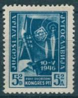 Yugoslavia Republic, Post Congress 1946 Mi#499, Mint Never Hinged - Ongebruikt