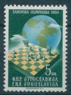 Yugoslavia Republic, Chess 1950 Mi#618, Mint Never Hinged - 1945-1992 Socialistische Federale Republiek Joegoslavië
