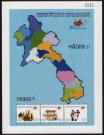 Laos 2005 MNH ** BF S/s 50^ Year Cooperation Lao - U.N. Scott 1679Bc - Y&T BF 166 - Michel Bl 195 - Laos