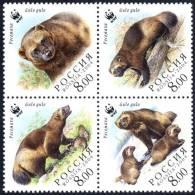 RUSSIA - RUSSIE - RUSLAND : 12-08-2004 (**) Set 4v Se-ten  : WWF Wolverine - 1992-.... Fédération
