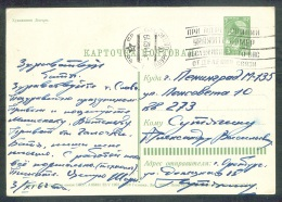 241 RUSSIA 1962 ENTIER POSTCARD A 06401 (*) Used LENIN ENERGY ATOM INDUSTRY INDUSTRIE POST ZIP CODE RECLAME Mailed - 1923-1991 URSS