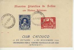 MUESTRA FILATELICA DE SELLOS CON MOTIVOS RELIGIOSOS SAN JOSE  URUGUAY FDC  OHL - Uruguay