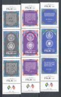 Mrx047 200 YEAR UNITED STATES OF AMERICA PALAU 1987 PF/MNH - Palau