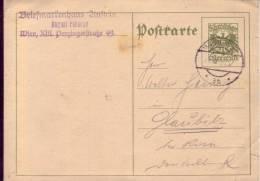 Postkarte - 8 Groschen - Entiers Postaux