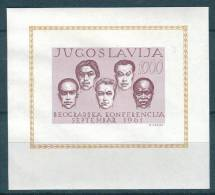 Yugoslavia Republic, 1961 Mi#Block 7, Mint Never Hinged - 1945-1992 Socialist Federal Republic Of Yugoslavia