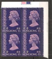 HongKong1973:Michel279y Block Of 4 Mnh** Cat.Value 76Euros - Hong Kong (...-1997)
